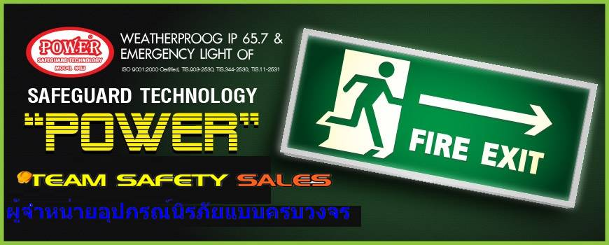 https://www.supersafetythailand.com/wp-content/uploads/2017/04/banner12.jpg