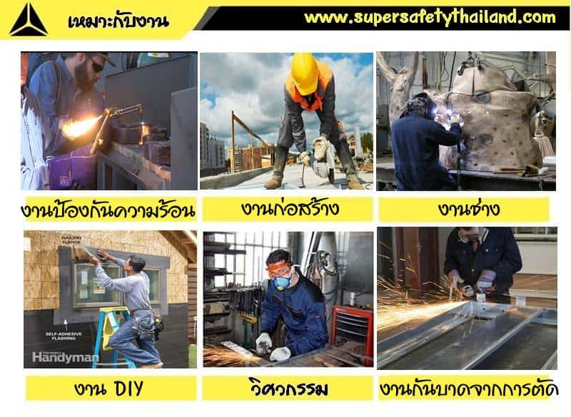 http://www.supersafetythailand.com/wp-content/uploads/2017/05/%E0%B8%8A%E0%B8%B8%E0%B8%94%E0%B8%AB%E0%B8%99%E0%B8%B1%E0%B8%87.jpg