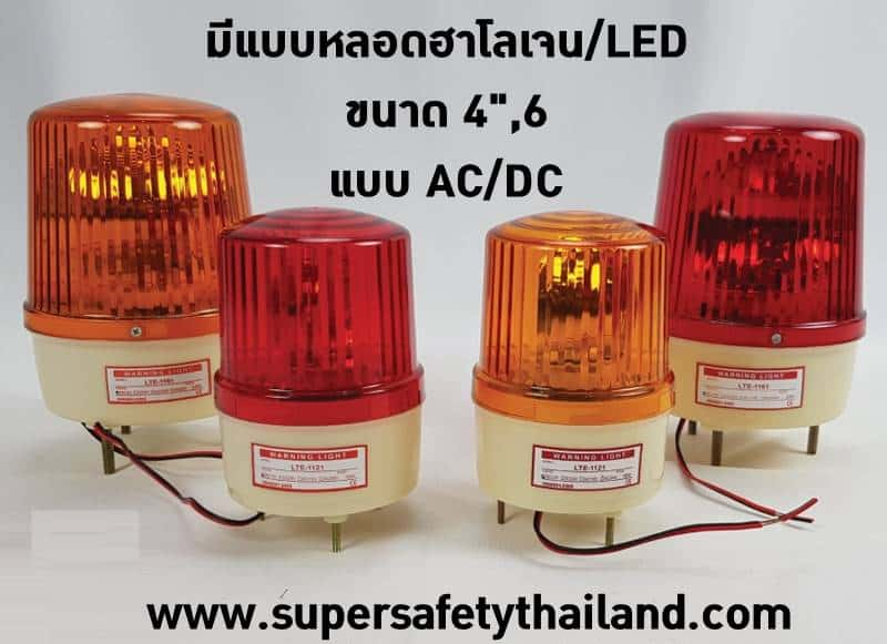 http://www.supersafetythailand.com/wp-content/uploads/2017/05/%E0%B9%84%E0%B8%9F%E0%B8%AB%E0%B8%A1%E0%B8%B8%E0%B8%99-3.jpg