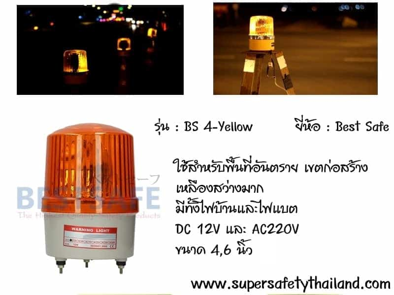 http://www.supersafetythailand.com/wp-content/uploads/2017/05/an11-500_1-Copy-2-Copy-1.jpg
