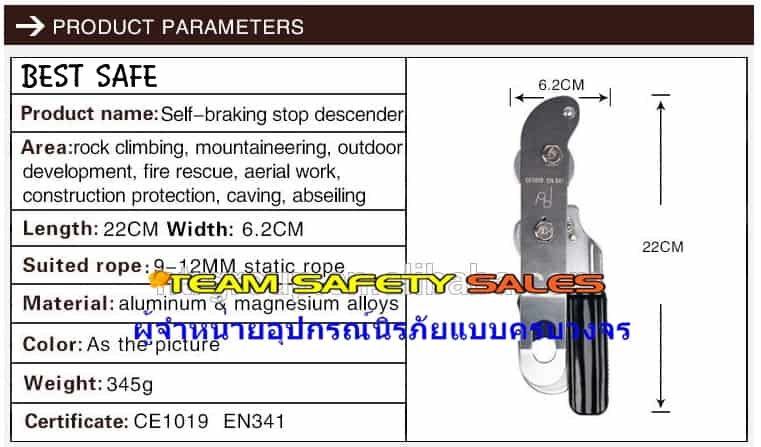 https://www.supersafetythailand.com/wp-content/uploads/2017/06/1.jpg