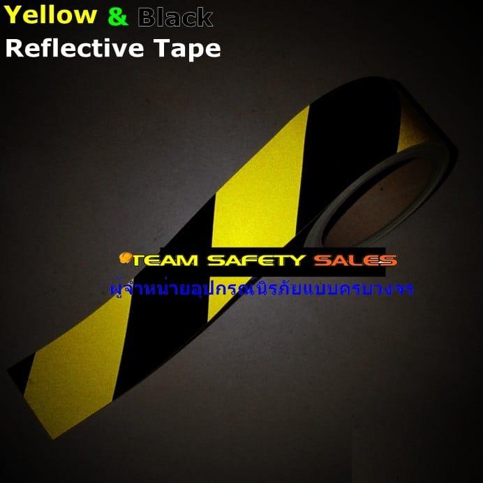 http://www.supersafetythailand.com/wp-content/uploads/2017/06/5-Meter-font-b-Yellow-b-font-font-b-Black-b-font-Stripe-font-b.jpg