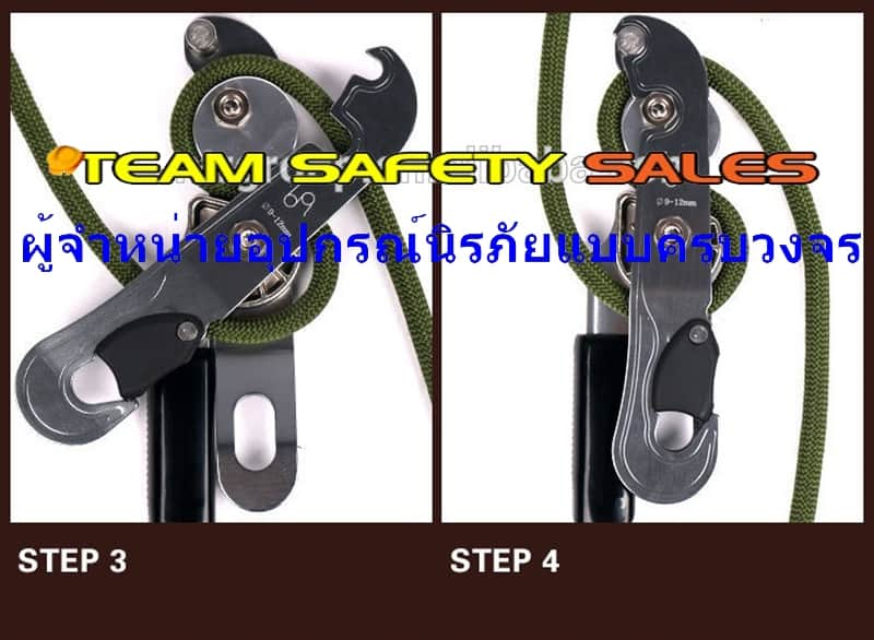 https://www.supersafetythailand.com/wp-content/uploads/2017/06/8.jpg