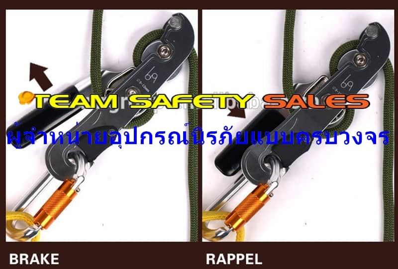 https://www.supersafetythailand.com/wp-content/uploads/2017/06/9-1.jpg