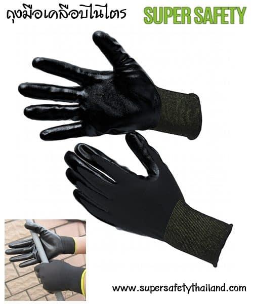 ถุงมือเคลือบไนไตร (2)