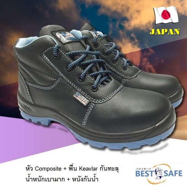 A+ รองเท้าเซฟตี้หัว Composite พื้น KEV-TECH หนังกันน้ำ หุ้มข้อ