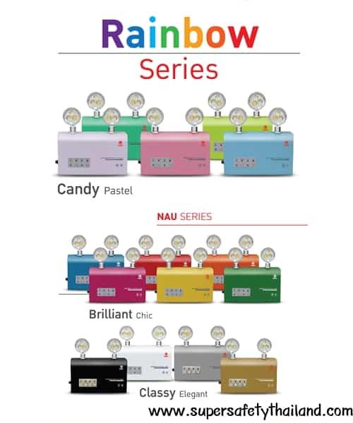 ไฟฉุกเฉิน LED สามารถเลือกได้หลายสี รุ่น Rainbow
