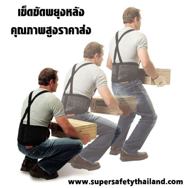 http://www.supersafetythailand.com/wp-content/uploads/2017/11/%E0%B9%80%E0%B8%82%E0%B9%87%E0%B8%A1%E0%B8%82%E0%B8%B1%E0%B8%94%E0%B8%9E%E0%B8%A2%E0%B8%B8%E0%B8%87%E0%B8%AB%E0%B8%A5%E0%B8%B1%E0%B8%87-2.jpeg