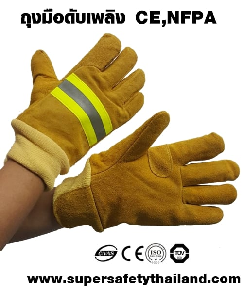 ถุงมือดับเพลิง NFPA, CE คุณภาพสูง