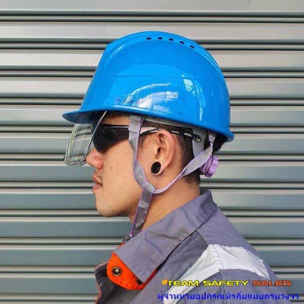 หมวกเซฟตี้นิรภัยพร้อมกระบังหน้า สีน้ำเงิน