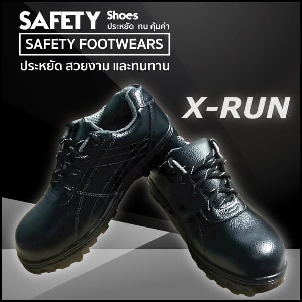 รองเท้าเซฟตี้ทรง SPORT สีดำ ราคาประหยัด คุณภาพสูง X RUN