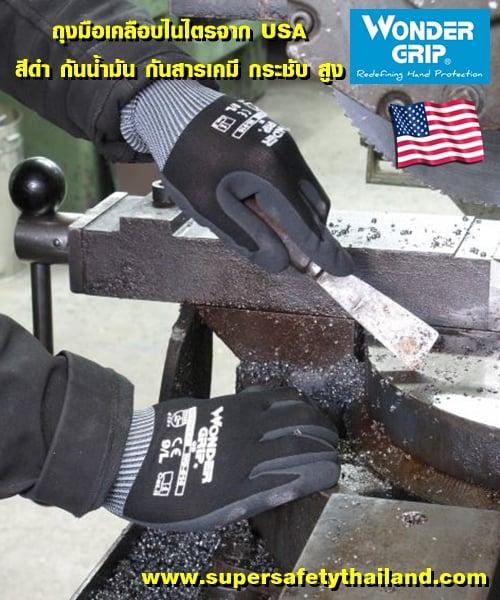 ถุงมือเคลือบไนไตรจาก USA สีดำ กันน้ำมัน กันสารเคมี กระชับสูง รุ่น WG-510