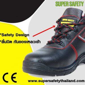 Amazing น้ำหนักเบาที่สุด รองเท้าหัวเหล็กพื้นเสริมสแตนเลส หุ้มข้อ ทรง Sport รุ่น Super Safety