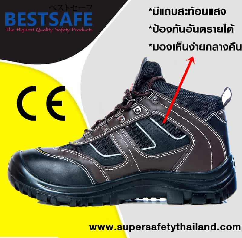 https://www.supersafetythailand.com/wp-content/uploads/2018/05/%E0%B8%A3%E0%B8%AD%E0%B8%87%E0%B9%80%E0%B8%97%E0%B9%89%E0%B8%B2%E0%B9%80%E0%B8%8B%E0%B8%9F%E0%B8%95%E0%B8%B5%E0%B9%89-Jumpers-S1P-6-Copy-Copy-Copy-Copy-7-Copy.jpg
