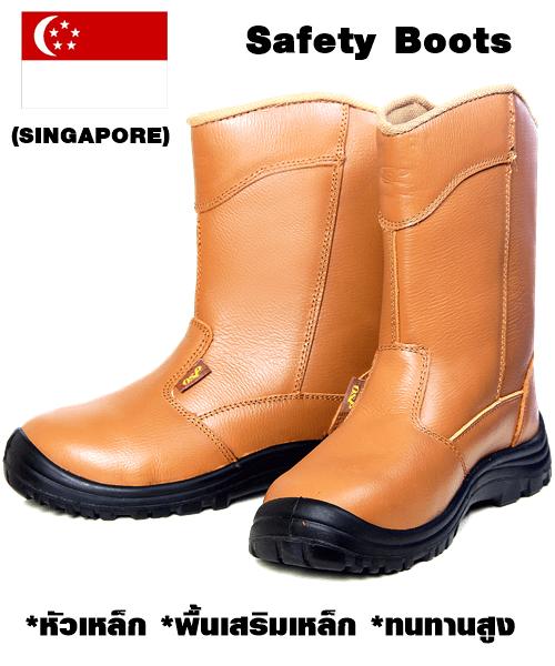 Best รองเท้าเซฟตี้หัวเหล็กเสริมเหล็กบู๊ต รุ่น Safety Plus จากสิงค์โปร์ (ล้าง Stock เช็คเบอร์ก่อนสั่ง)