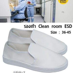รองเท้า safety ยี่ห้อ ไหน ดี