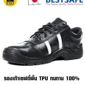 รองเท้า Smart Black