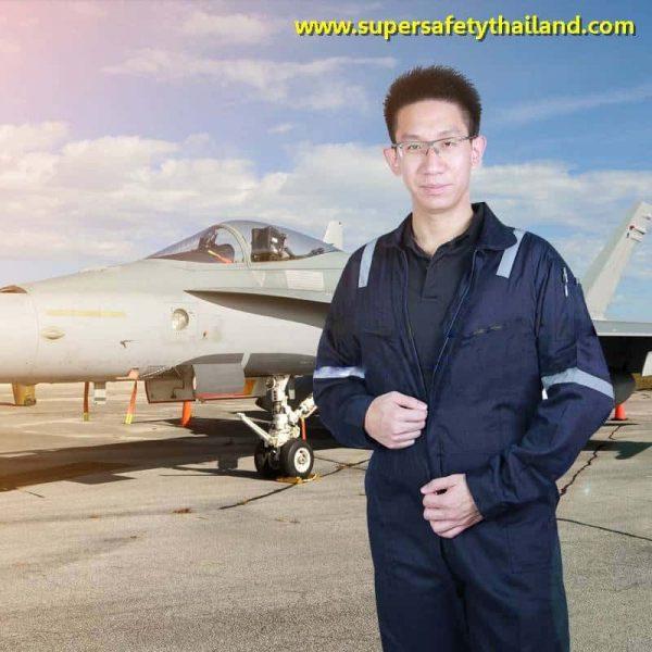 ชุดนักบิน ชุดหมีนักบิน ชุดทหาร