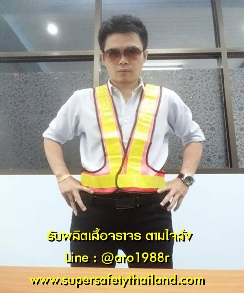 https://www.supersafetythailand.com/wp-content/uploads/2018/10/525977.jpg