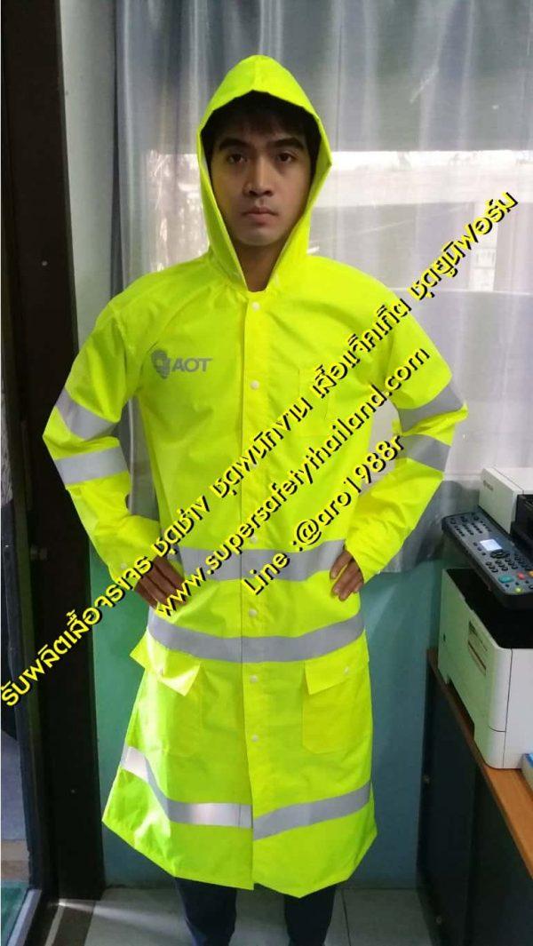 รับผลิตเสื้อจราจร ชุดช่าง ชุดพนักงาน เสื้อแจ็คเก็ต ชุดยูนิฟอร์ม