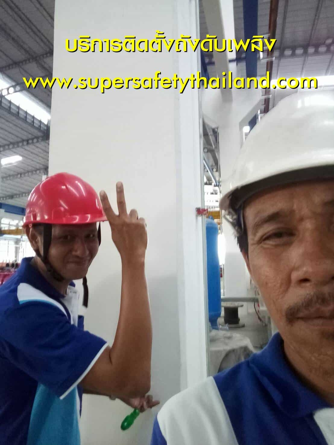 http://www.supersafetythailand.com/wp-content/uploads/2018/11/%E0%B8%9A%E0%B8%A3%E0%B8%B4%E0%B8%81%E0%B8%B2%E0%B8%A3%E0%B8%95%E0%B8%B4%E0%B8%94%E0%B8%95%E0%B8%B1%E0%B9%89%E0%B8%87%E0%B8%96%E0%B8%B1%E0%B8%87%E0%B8%94%E0%B8%B1%E0%B8%9A%E0%B9%80%E0%B8%9E%E0%B8%A5%E0%B8%B4%E0%B8%87-2.jpg