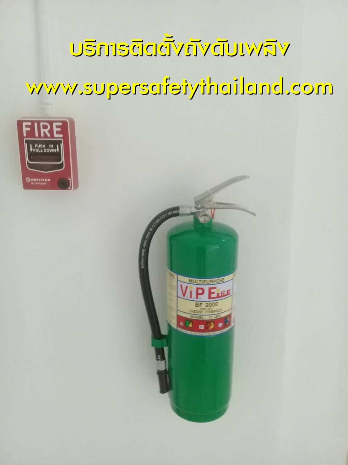 http://www.supersafetythailand.com/wp-content/uploads/2018/11/%E0%B8%9A%E0%B8%A3%E0%B8%B4%E0%B8%81%E0%B8%B2%E0%B8%A3%E0%B8%95%E0%B8%B4%E0%B8%94%E0%B8%95%E0%B8%B1%E0%B9%89%E0%B8%87%E0%B8%96%E0%B8%B1%E0%B8%87%E0%B8%94%E0%B8%B1%E0%B8%9A%E0%B9%80%E0%B8%9E%E0%B8%A5%E0%B8%B4%E0%B8%87-5.jpg