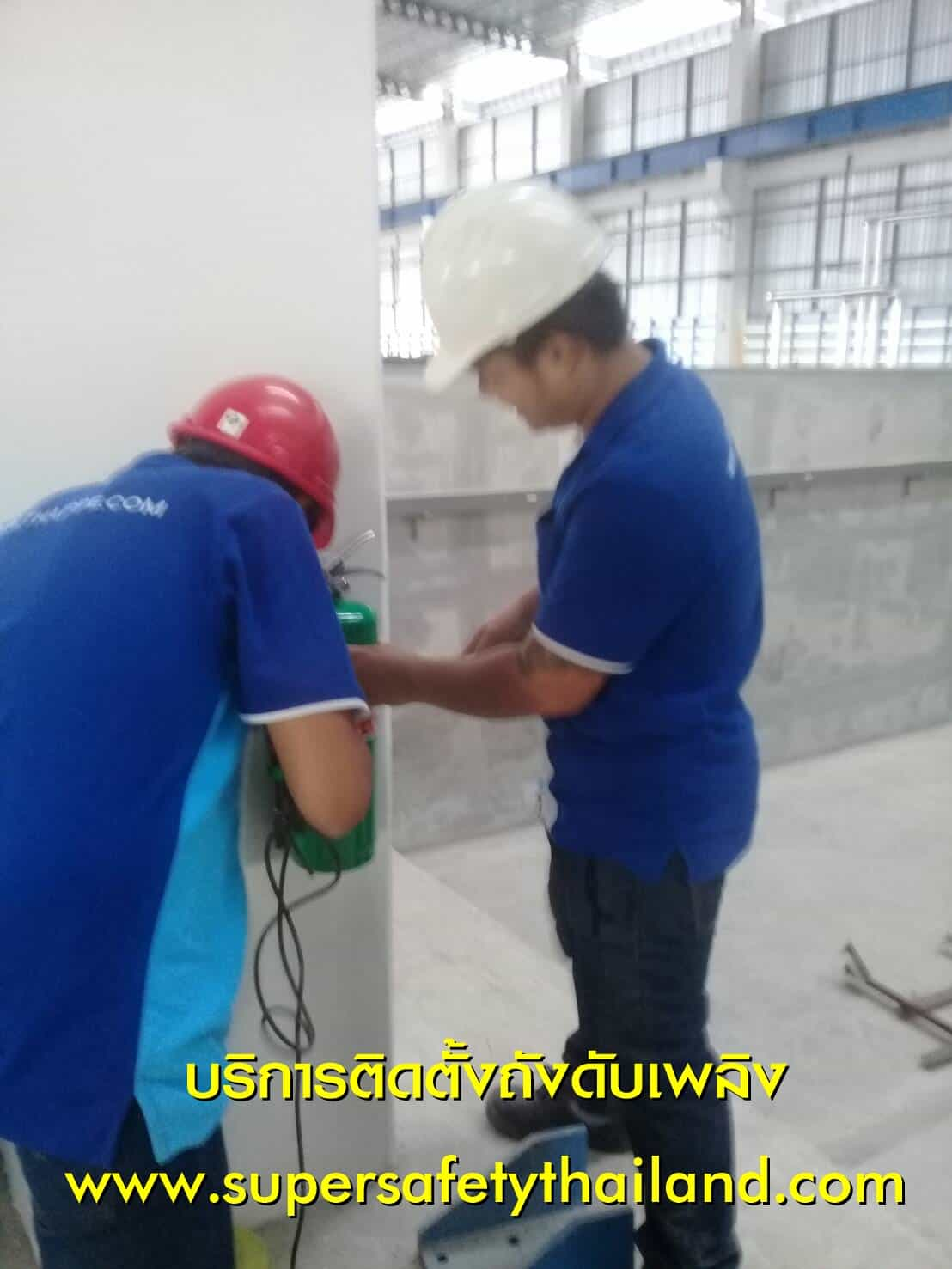 http://www.supersafetythailand.com/wp-content/uploads/2018/11/%E0%B8%9A%E0%B8%A3%E0%B8%B4%E0%B8%81%E0%B8%B2%E0%B8%A3%E0%B8%95%E0%B8%B4%E0%B8%94%E0%B8%95%E0%B8%B1%E0%B9%89%E0%B8%87%E0%B8%96%E0%B8%B1%E0%B8%87%E0%B8%94%E0%B8%B1%E0%B8%9A%E0%B9%80%E0%B8%9E%E0%B8%A5%E0%B8%B4%E0%B8%87.jpg