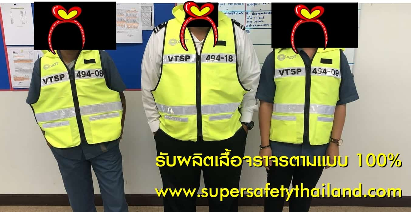http://www.supersafetythailand.com/wp-content/uploads/2018/11/%E0%B8%A3%E0%B8%B1%E0%B8%9A%E0%B8%9C%E0%B8%A5%E0%B8%B4%E0%B8%95%E0%B9%80%E0%B8%AA%E0%B8%B7%E0%B9%89%E0%B8%AD%E0%B8%88%E0%B8%A3%E0%B8%B2%E0%B8%88%E0%B8%A3%E0%B8%95%E0%B8%B2%E0%B8%A1%E0%B9%81%E0%B8%9A%E0%B8%9A-100-3.jpg
