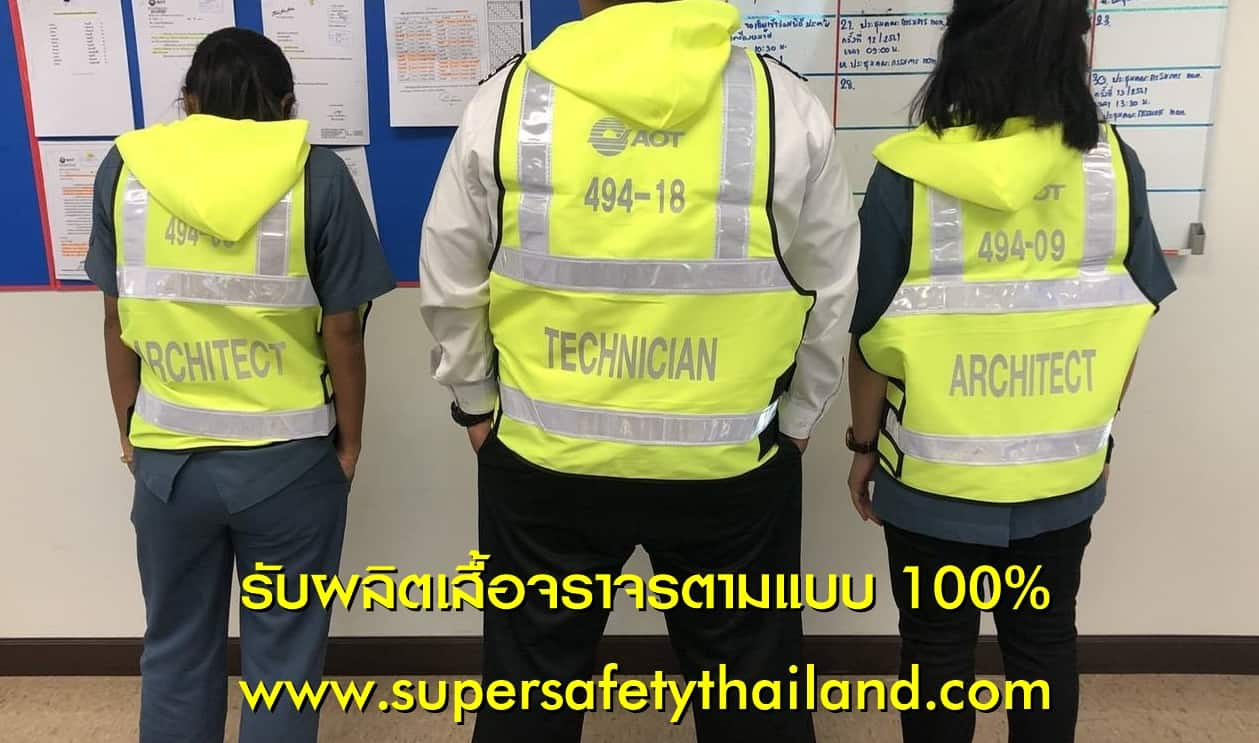 http://www.supersafetythailand.com/wp-content/uploads/2018/11/%E0%B8%A3%E0%B8%B1%E0%B8%9A%E0%B8%9C%E0%B8%A5%E0%B8%B4%E0%B8%95%E0%B9%80%E0%B8%AA%E0%B8%B7%E0%B9%89%E0%B8%AD%E0%B8%88%E0%B8%A3%E0%B8%B2%E0%B8%88%E0%B8%A3%E0%B8%95%E0%B8%B2%E0%B8%A1%E0%B9%81%E0%B8%9A%E0%B8%9A-100-4.jpg