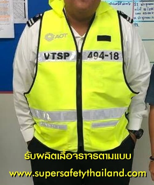 http://www.supersafetythailand.com/wp-content/uploads/2018/11/%E0%B8%A3%E0%B8%B1%E0%B8%9A%E0%B8%9C%E0%B8%A5%E0%B8%B4%E0%B8%95%E0%B9%80%E0%B8%AA%E0%B8%B7%E0%B9%89%E0%B8%AD%E0%B8%88%E0%B8%A3%E0%B8%B2%E0%B8%88%E0%B8%A3%E0%B8%95%E0%B8%B2%E0%B8%A1%E0%B9%81%E0%B8%9A%E0%B8%9A-100.jpg