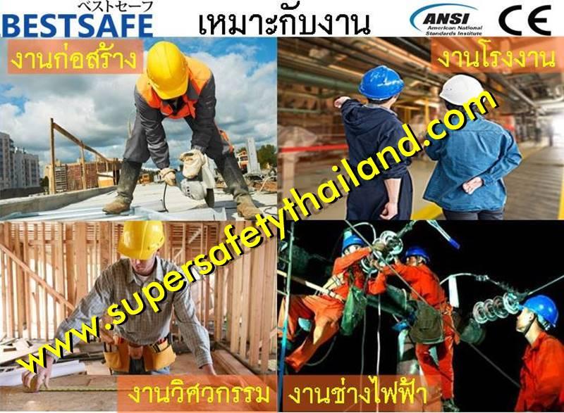 https://www.supersafetythailand.com/wp-content/uploads/2019/02/Safety-helmet-Best-Safety-banner.jpg