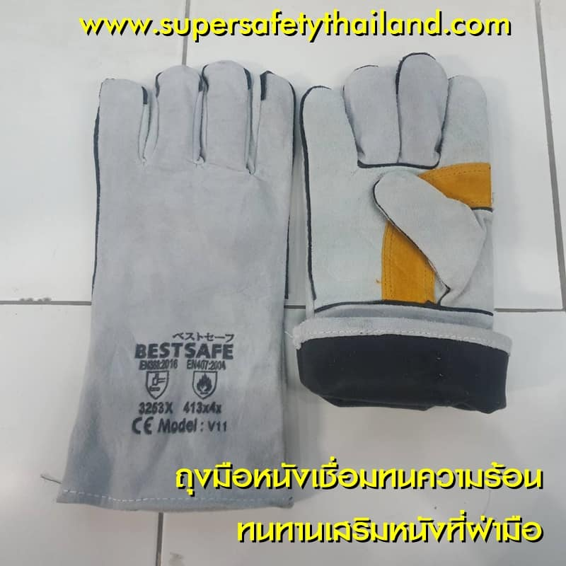 http://www.supersafetythailand.com/wp-content/uploads/2019/04/%E0%B8%96%E0%B8%B8%E0%B8%87%E0%B8%A1%E0%B8%B7%E0%B8%AD%E0%B8%AB%E0%B8%99%E0%B8%B1%E0%B8%87%E0%B8%87%E0%B8%B2%E0%B8%99%E0%B9%80%E0%B8%8A%E0%B8%B7%E0%B9%88%E0%B8%AD%E0%B8%A1.jpg