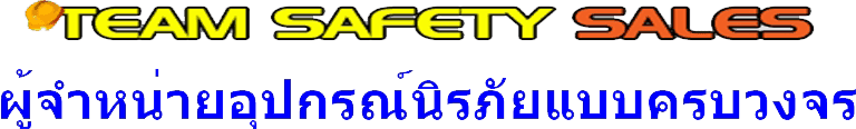 SuperSafetyThailand